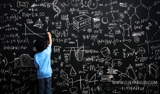 ریاضی امیر مسعودی در اوج یادگیری